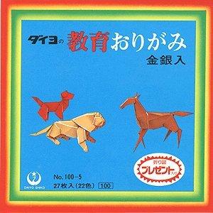 ダイヨの教育折り紙パッケージ