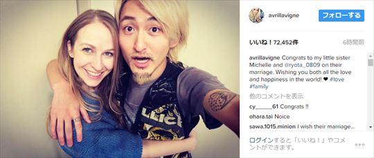 アヴリル・ラヴィーンが、実の妹とONE OK ROCK・Ryotaの結婚をSNSで祝福!