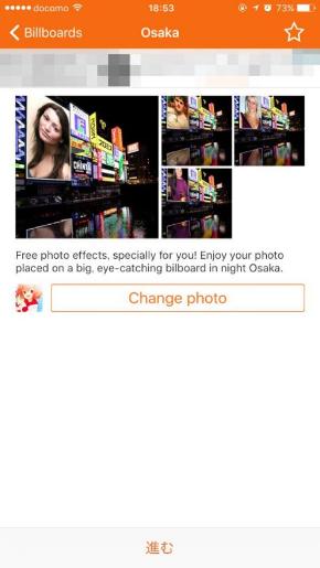 PhotoFunia アプリ 画像 加工