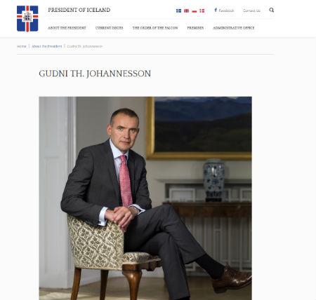 グズニ・ヨハンネソン大統領