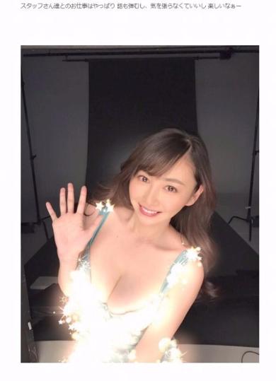 杉原杏璃 ブログ