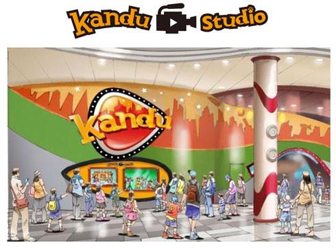 カンドゥースタジオ