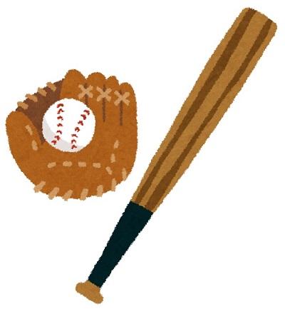「バットを使わない野球」とは