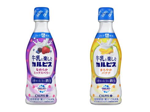 牛乳と楽しむカルピス 商品写真