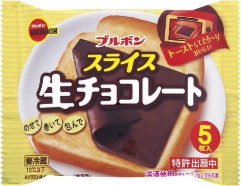 スライス生チョコレート ホワイト チーズ