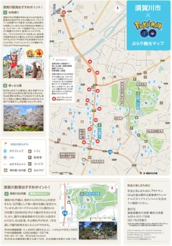 ポケモンGO 福島県 外遊マップ 公認