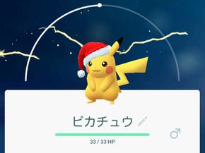 ピカチュウ パーティー 帽子 ポケモンGO