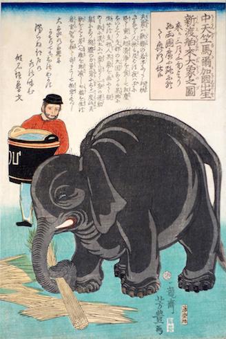 太田記念美術館浮世絵動物園