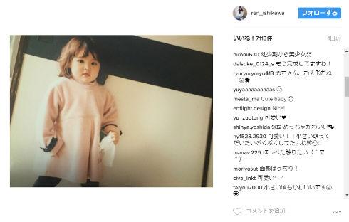 2歳の石川恋さん