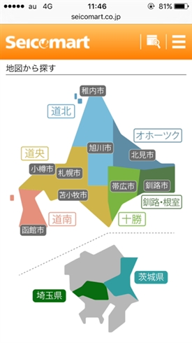 北海道コンビニ界の覇者セイコーマートに聞いた 北国を生き抜く秘訣