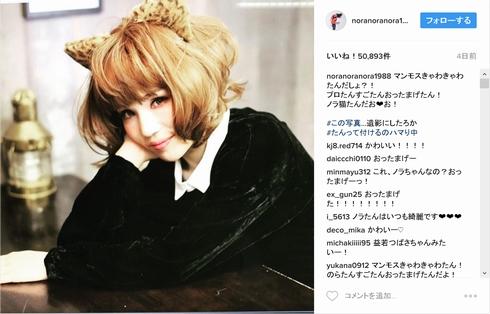 平野ノラの画像 p1_33