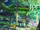 新海誠監督「言の葉の庭」「秒速5センチメートル」がテレ朝で AbemaTVでは4作品の一挙配信も