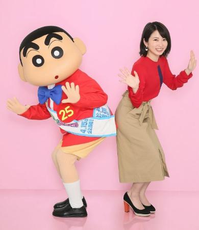 しんちゃんと志田未来