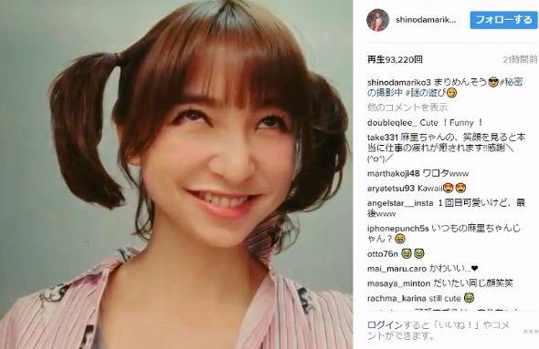 篠田麻里子 変顔