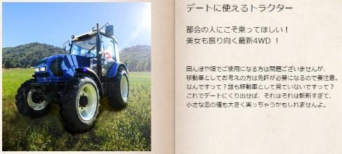 グランブルーファンタジー サイゲームス 3周年 1000万円 ちくわ