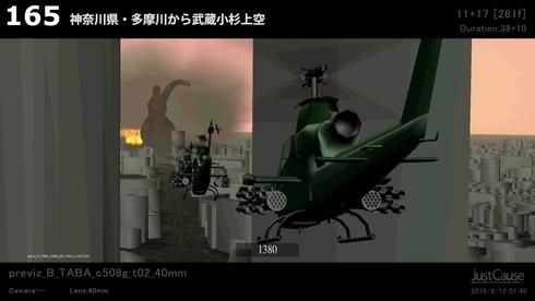 「スペシャル特典ディスク」収録のプリヴィズリール集から、「タバ作戦」の映像が公開