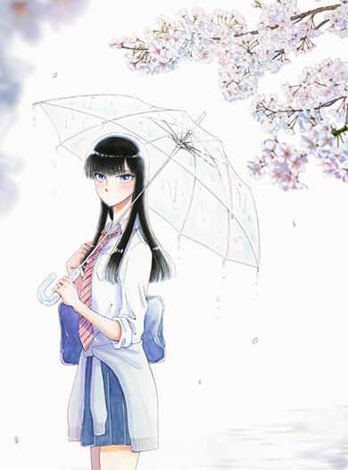 原作者・眉月じゅんによるアニメ化記念描き下ろしビジュアル