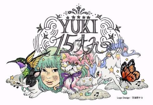YUKI 羽海野チカ