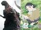 日本アカデミー賞が発表 「シン・ゴジラ」が最優秀作品賞・監督賞、「この世界の片隅に」が最優秀アニメ賞を受賞!