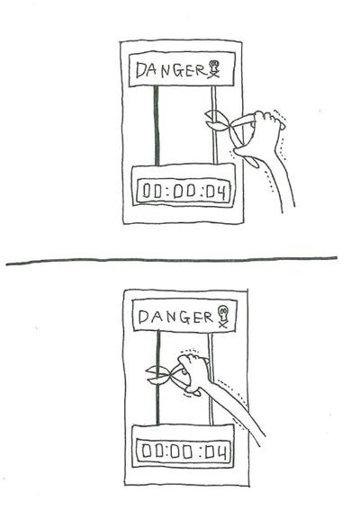 日めくり漫画「成功と失敗」