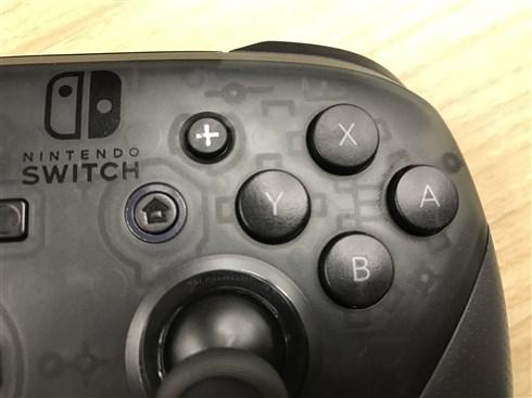 """任天堂""""Switch""""コントローラーに隠しメッセージが見つかる スティックを傾けるとゲーマーへの感謝が"""