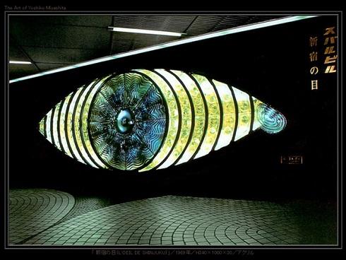 スバルビル 新宿の目