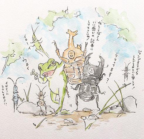「ゆるふわ昆虫図鑑」