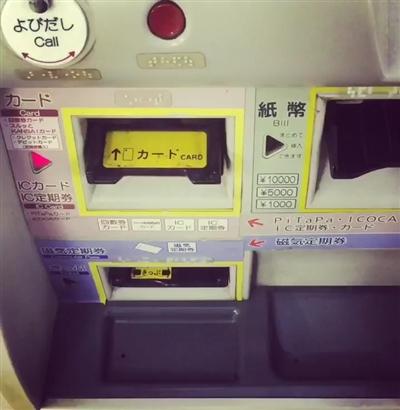 ICカードの渡し方が雑すぎる券売機が大阪で見つかる 「ご利用ありがとうございました」→シュパーンッ!