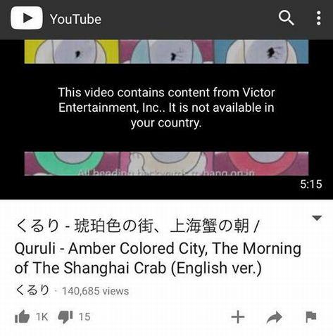 YouTube MV 日本 海外 視聴できない