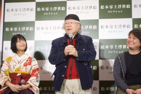 「北斎は偉大な先輩」と語る松本さん