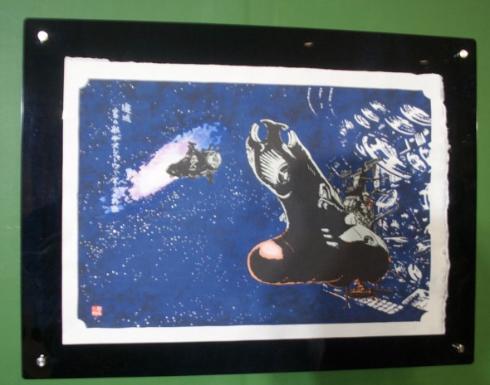 宇宙戦艦ヤマトの背景には松本さん独特のメーター群が