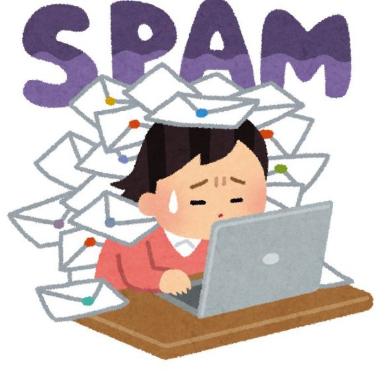 スパム業者 セキュリティ 個人情報 調査 データベース 公開 RCM