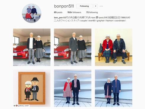 bon_ponさんのInstagram