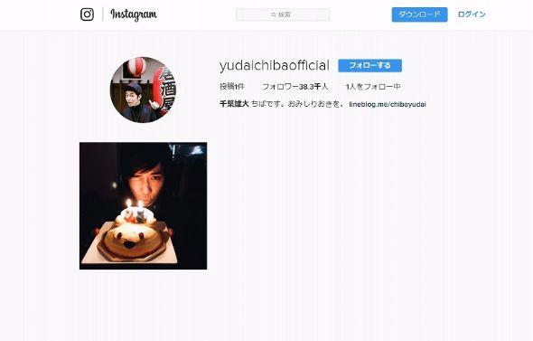 千葉雄大 Instagram