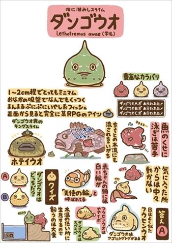 いきもの図鑑グッズ