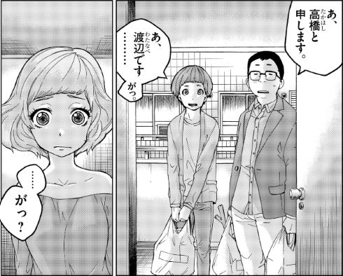 バイオレンスアクション やわらかスピリッツ 浅井蓮次 沢田新