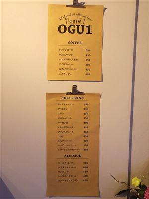 cafe OGU1 カフェメニュー