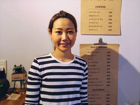 cafe OGU1 オーナー