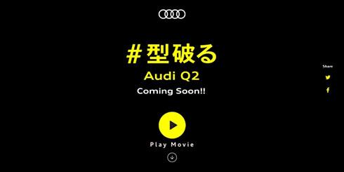 Audi×一風堂