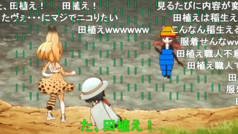 けものフレンズ 1話 コメント 職人 逃走中