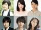 三部けい「僕だけがいない街」が実写ドラマ化 古川雄輝主演、原作の舞台・苫小牧でクランクイン