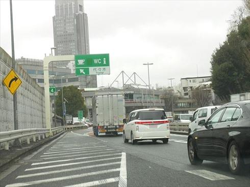 首都高PAツアー