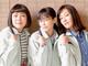 ブルゾンちえみが女優デビュー ドラマ「人は見た目が100パーセント」で桐谷美玲&水川あさみと共演
