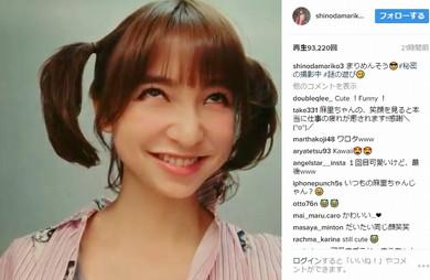 篠田真理子さんの変顔動画