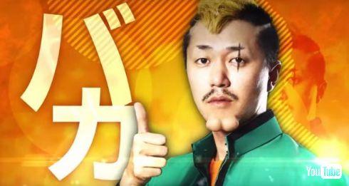 「斉木楠雄のΨ(サイ)難」燃堂力