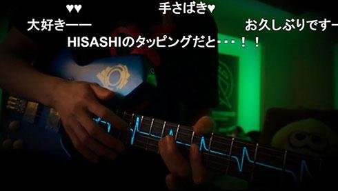 攻殻機動隊×HISASHI