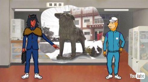 秋田県立いぶり学校中等部 アニメ あるある話 ローカル