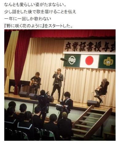 GACKT卒業式ライブ
