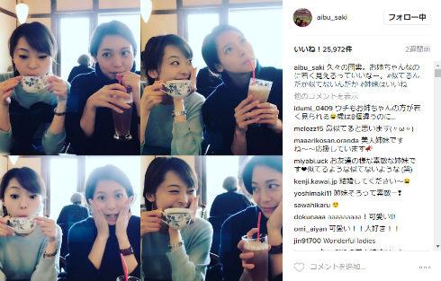 相武紗季さんと音花ゆりさんさんの姉妹ショット