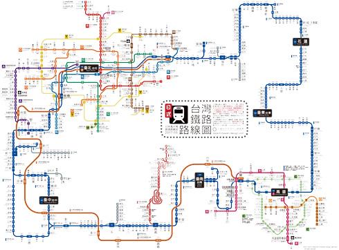 台湾路線図